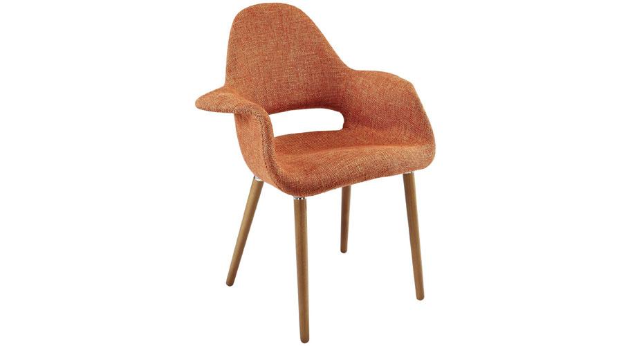 Retro Modernist Dining Chair
