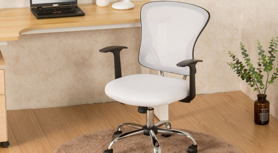 Belleze Office Mesh Chair